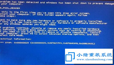 WinXP系统蓝屏0x00000019是什么原因