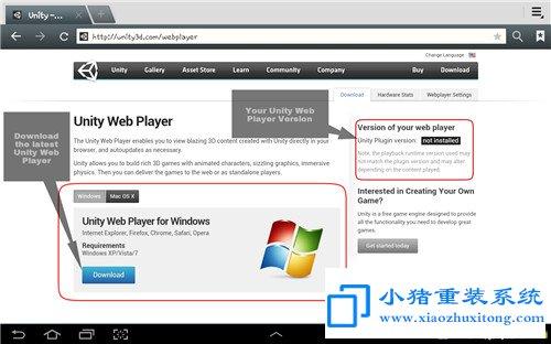 windows7的unity web player是做什么用的