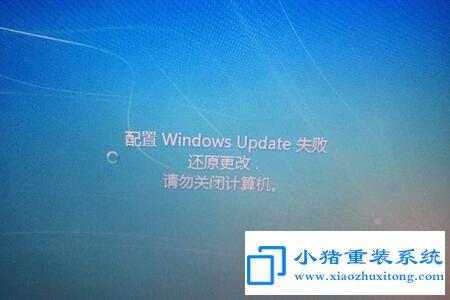 windows update失败被还原怎么办?