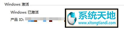 win7提示内部版本7601的windows副本不是正版