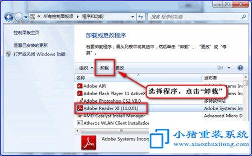 解决win7中Windows资源管理器已停止工作动不了