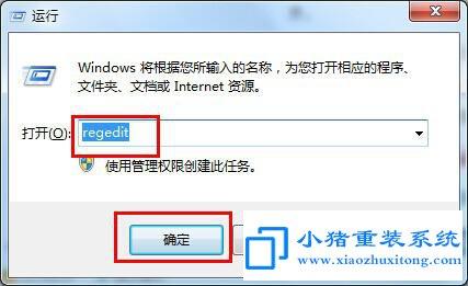 win764IE浏览器假死修复技巧有哪些