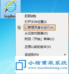 Win10 ie浏览器崩溃打不开网页的处理对策