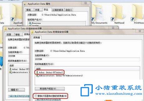win7中拒绝访问文件夹的问题该怎样解决呢?