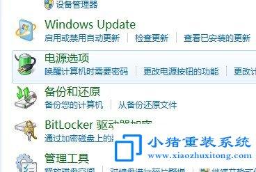 win7 电脑自动黑屏是什么原因?