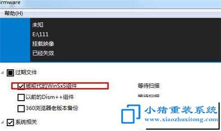 win7C盘的WinSXS占用内存在增加可以删除吗?