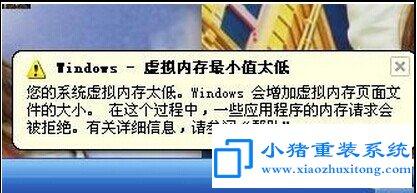 win7设置合适虚拟内存的方法
