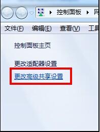 """Win7系统""""网络发现""""进入局域网的介绍"""