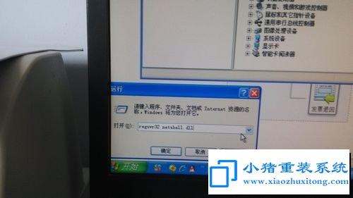 XP本地连接和网络适配器丢失,怎样找回