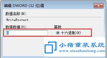 U盘被写保护内容删不掉是什么问题?