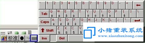 Windows7系统中Word要怎样打出千分号