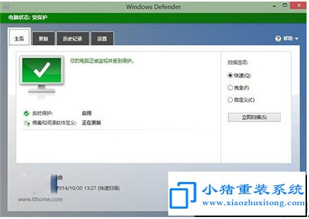 Win10打不开windows defender要怎样修复