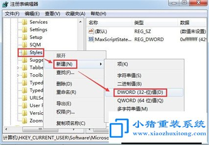 Win7 ie 是否终止运行此脚本提示解决方法
