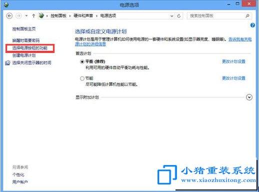 win7取消开机启动项的操作方法