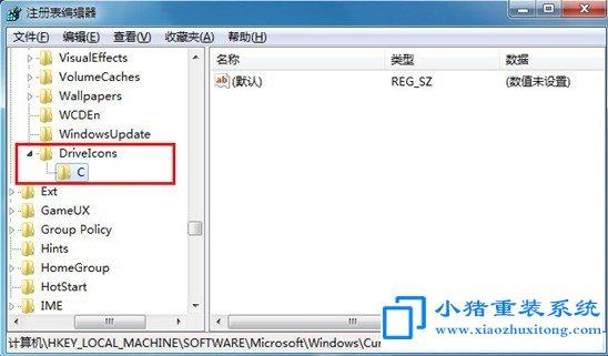 win7注册表不能修改盘符错误?