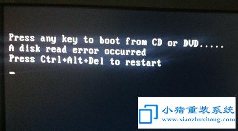 win7出现 A disk read error occurred这该咋办?