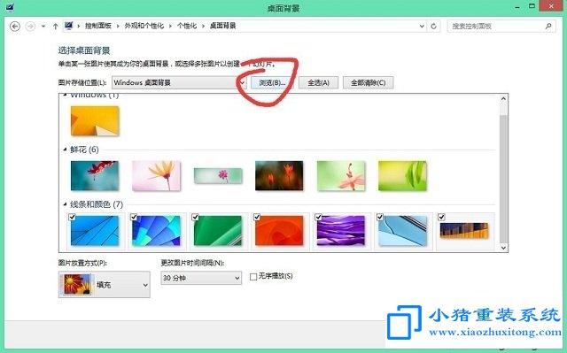 win8双显示器显示不同的壁纸的操作