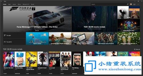 Win10 Windows Store获取新的用户界面