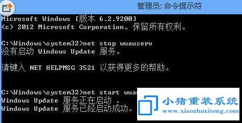 Win8升级Win10提示错误代码800703f1如何解决