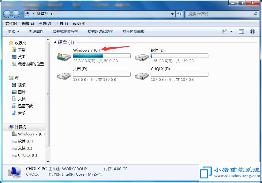 windows宽带密码忘记了怎么查看?