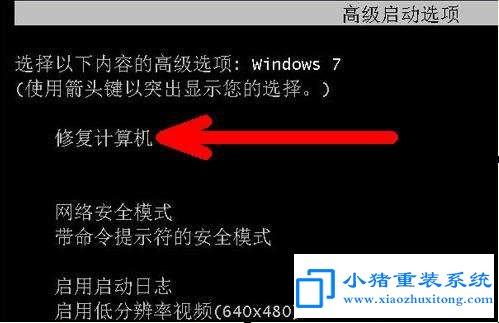 Windows系统安装失败无法开机怎么解决?