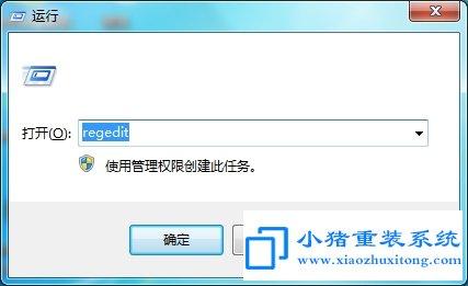 windows系统开机自检如何关闭