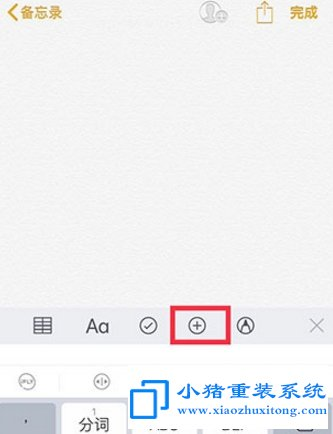 苹果iOS 11系统扫描功能怎么打开?