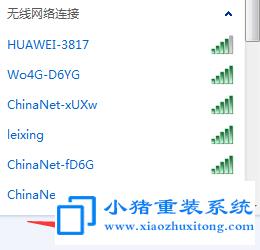 win7系统wifi不见了如何解决?