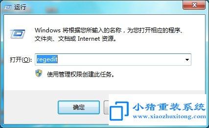 Win10系统微软小娜位置如何更改?
