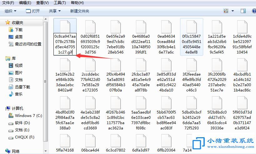 微信表情包怎么添加到QQ表情