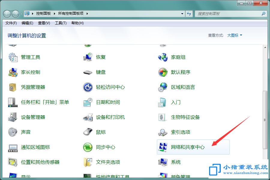 Win10系统falogin.cn登陆不上如何解决?