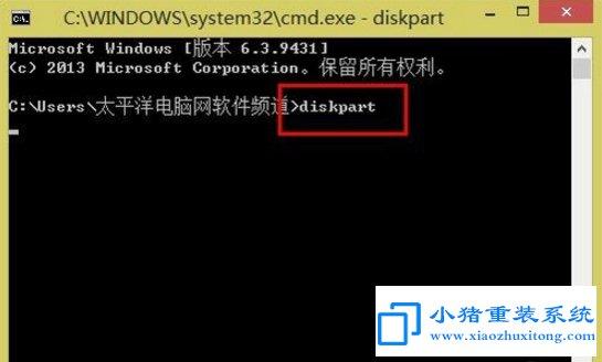 硬盘GPT分区怎么转换MBR分区?