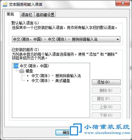 win8.1自带邮箱收到附件无法识别如何解决?