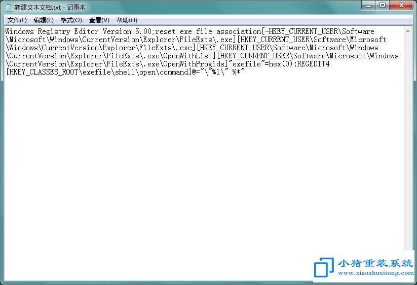 win7系统怎么修复exe文件关联?