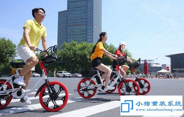 """共享单车迎来新成员""""永久智能车"""""""
