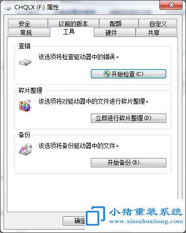 u盘文件名变成乱码怎么解决?
