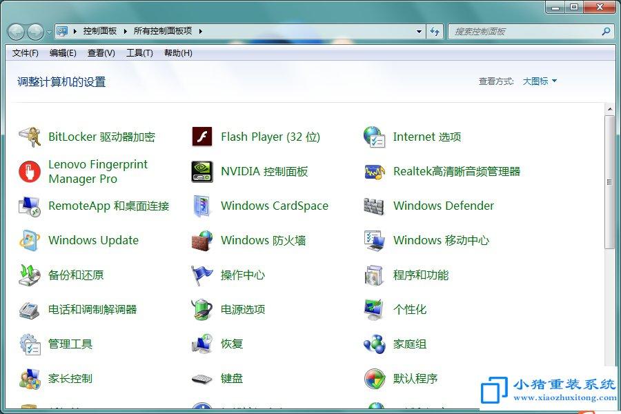 win7系统ie10浏览器闪退如何解决?