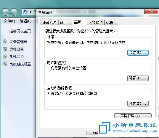 电脑提示ipconfig不是内部或外部命令怎么解决?