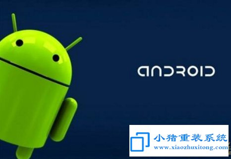 Android 8.1要来了:新功能亮了