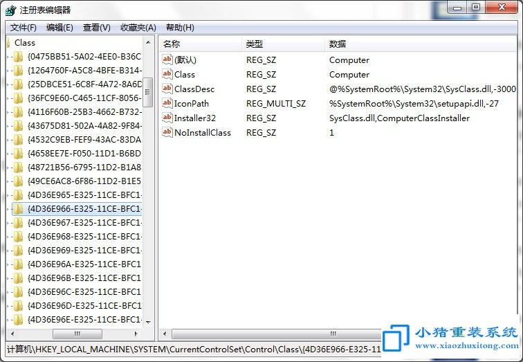 win7系统无法启动这个硬件设备错误代码19怎么解决?