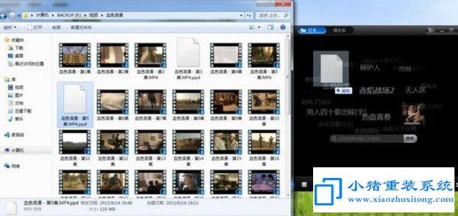 win7系统视频文件打不开如何解决