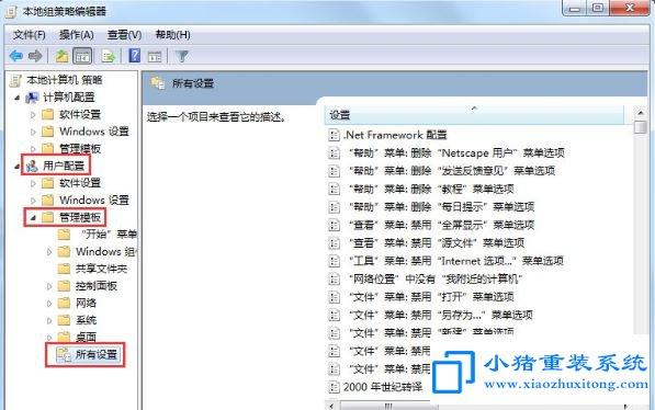 win7系统命令提示符已被系统管理员停用怎么办