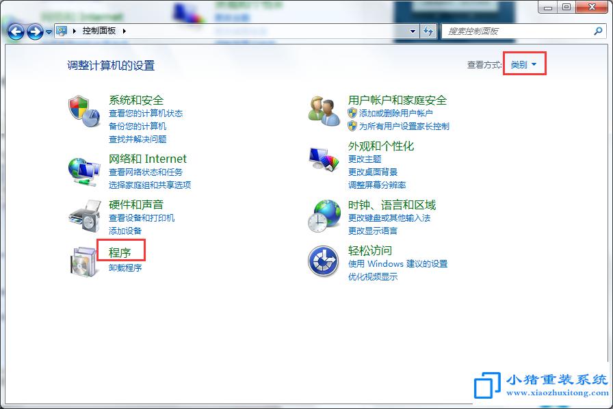 win7打开服务提示错误1068如何解决