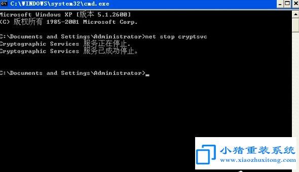 安装程序不能验证Update.inf文件的完整性如何解决