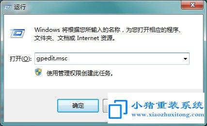 Win7系统电脑加载项怎么禁止