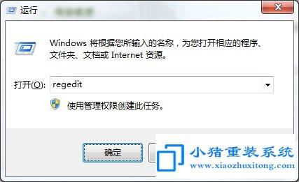 电脑开机提示注册表文件丢失或损坏如何解决