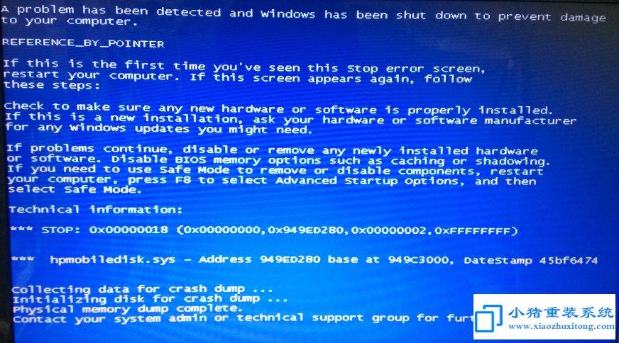 Win10系统ntoskrnl.exe导致电脑蓝屏怎么解决
