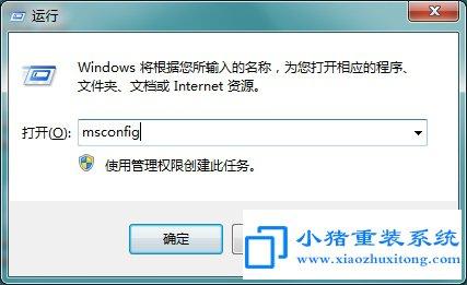 电脑打开软件提示应用程序错误如何解决