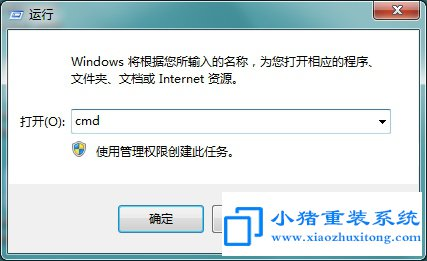 电脑定时关闭程序如何设置