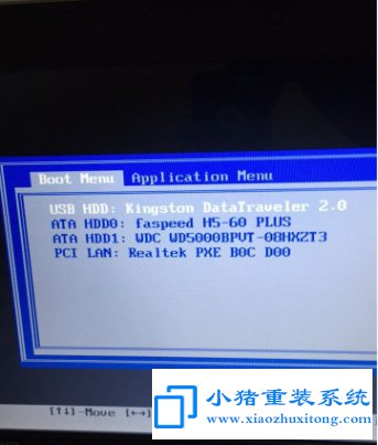 U盘启动盘进系统没有引导界面
